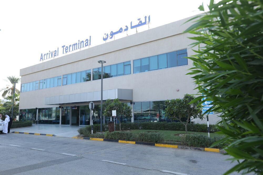 RKT Airport Building