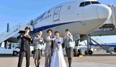 ANA 777 wedding