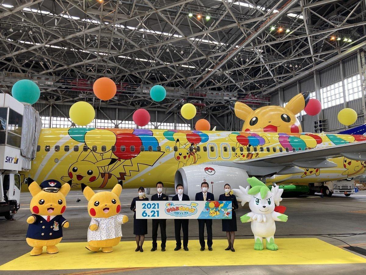 Skymark Airlines Pikachu 737