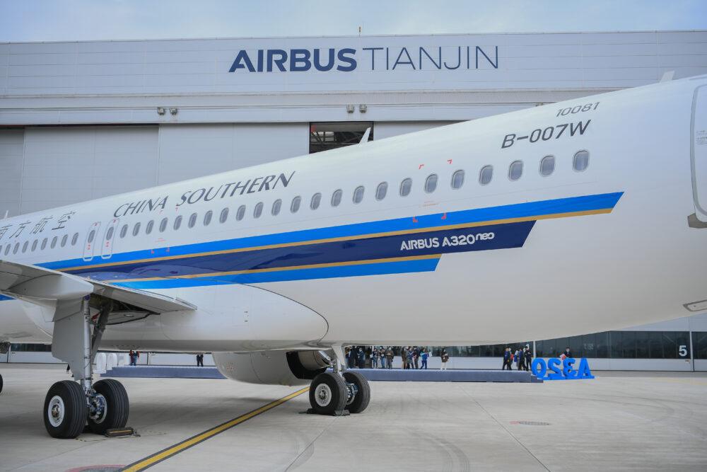 Airbus Tianjin fuselage