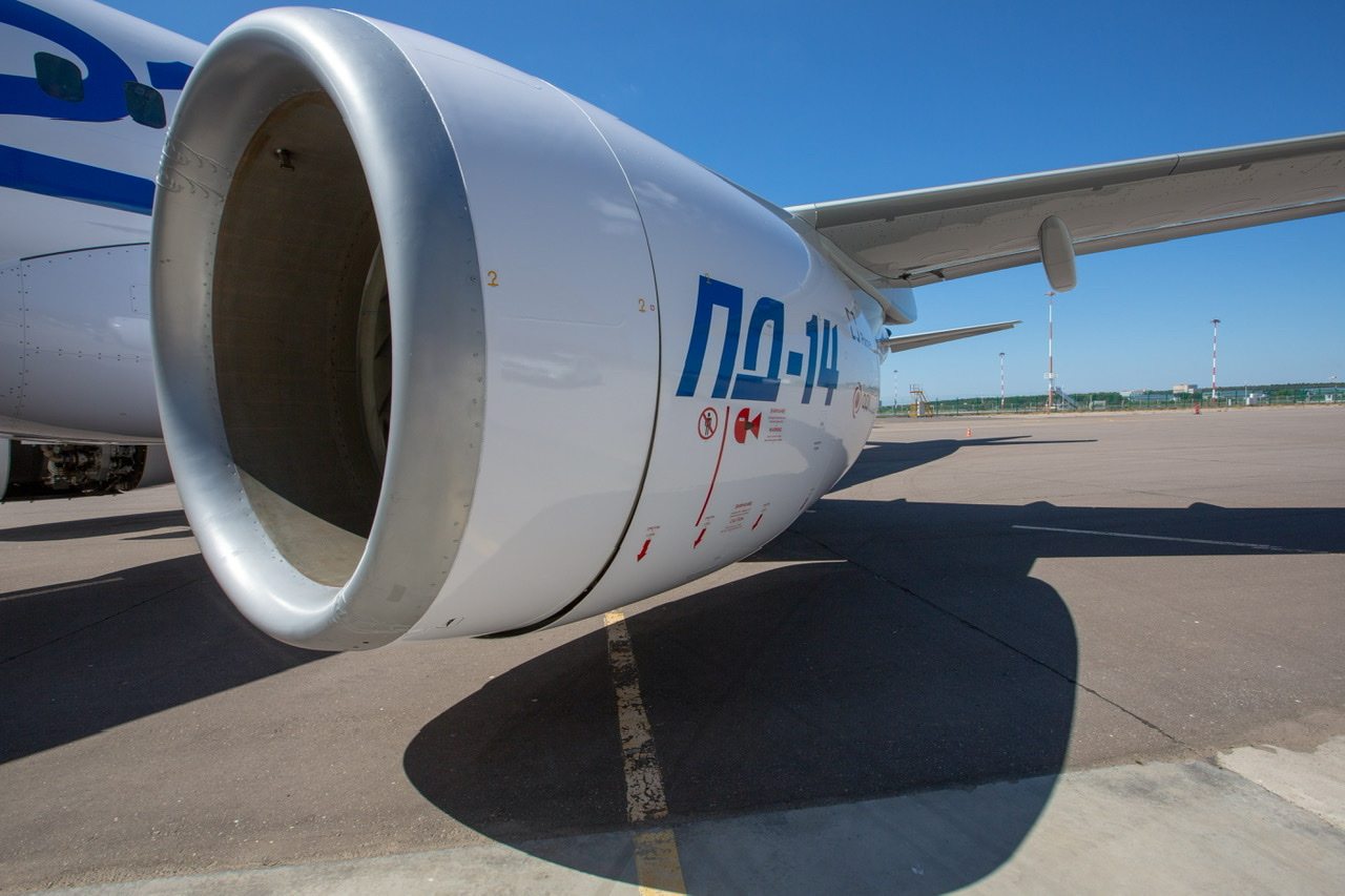 Why Russia Created The PD-14 Engine For MC-21