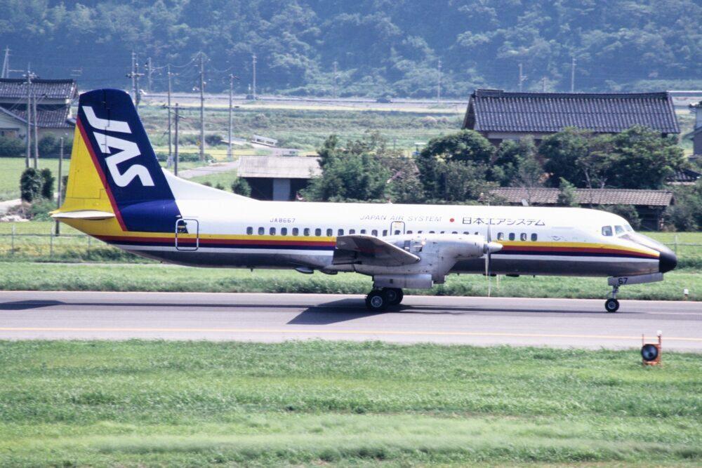 Japan Air System NAMC YS-11