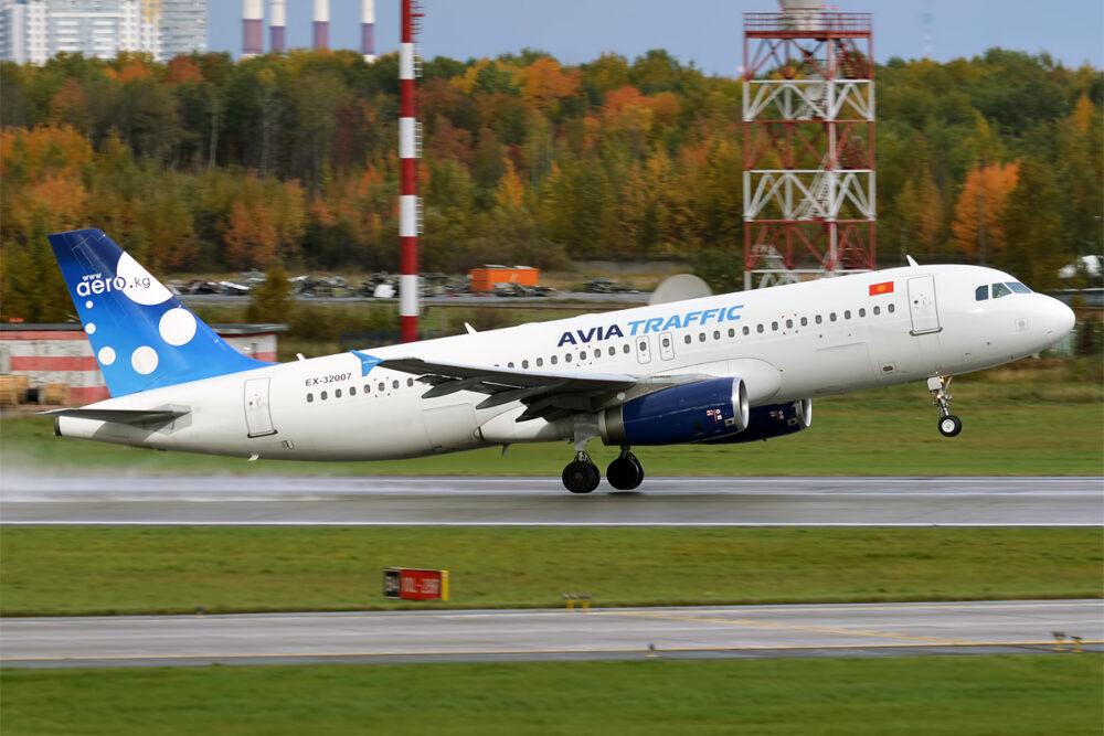 Avia Traffic Company Airbus A320