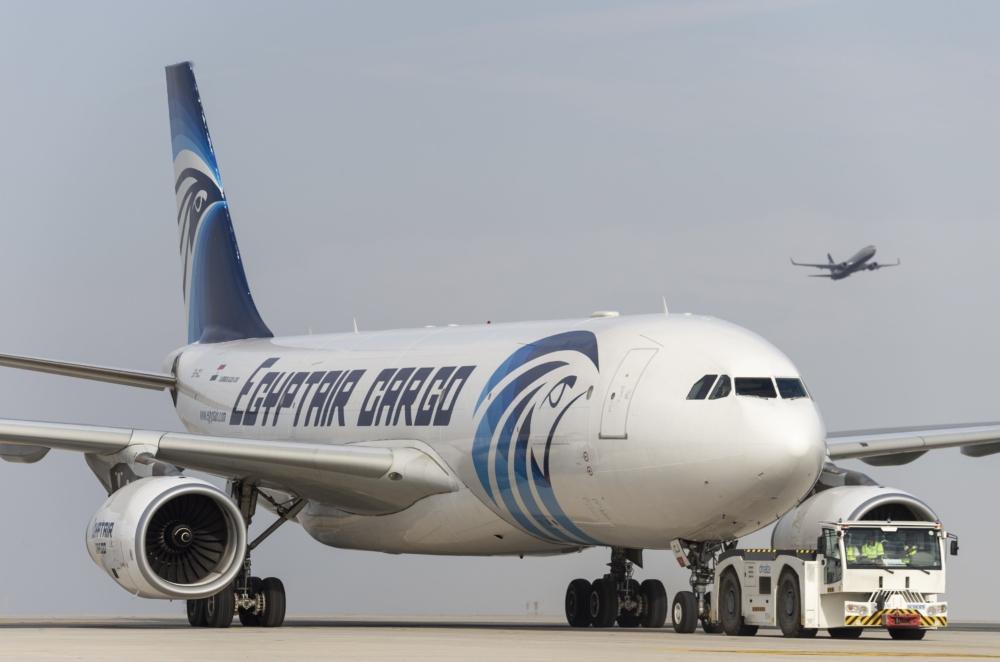 Egyptian Cargo A330