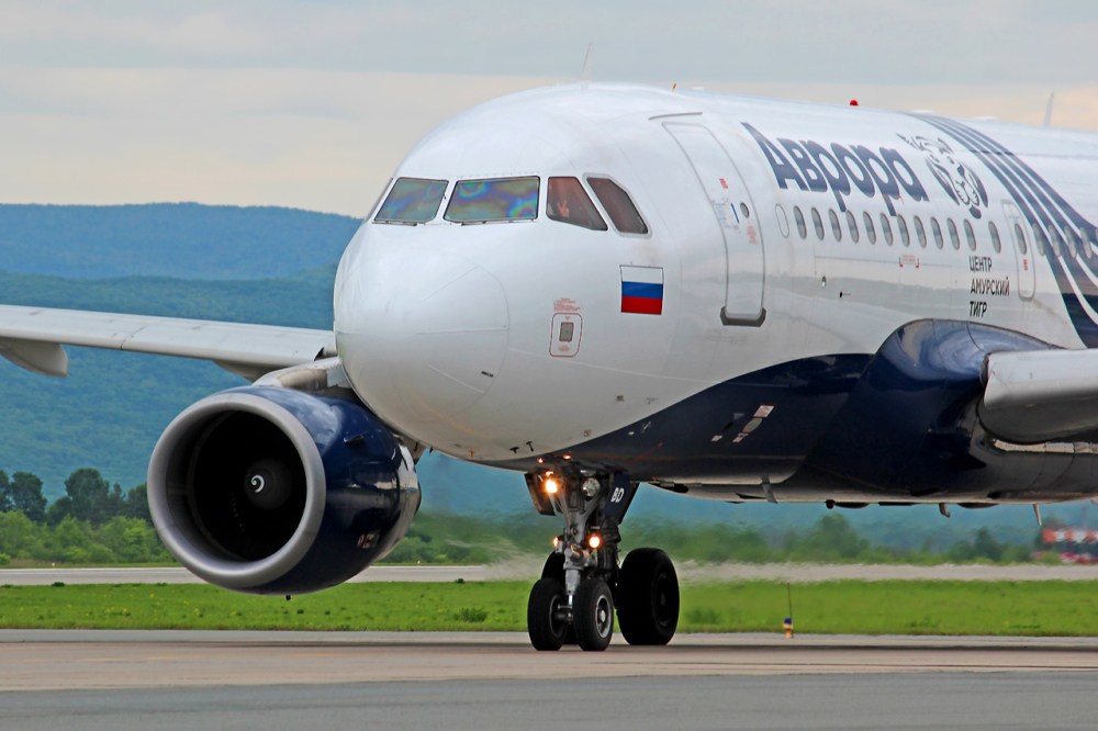 Aurora Airlines A319