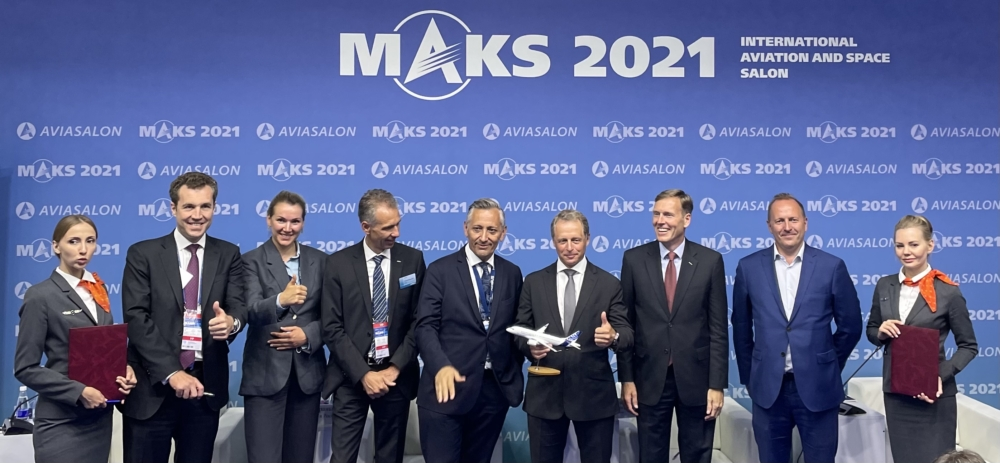Airbus Azimuth MAKS-2021