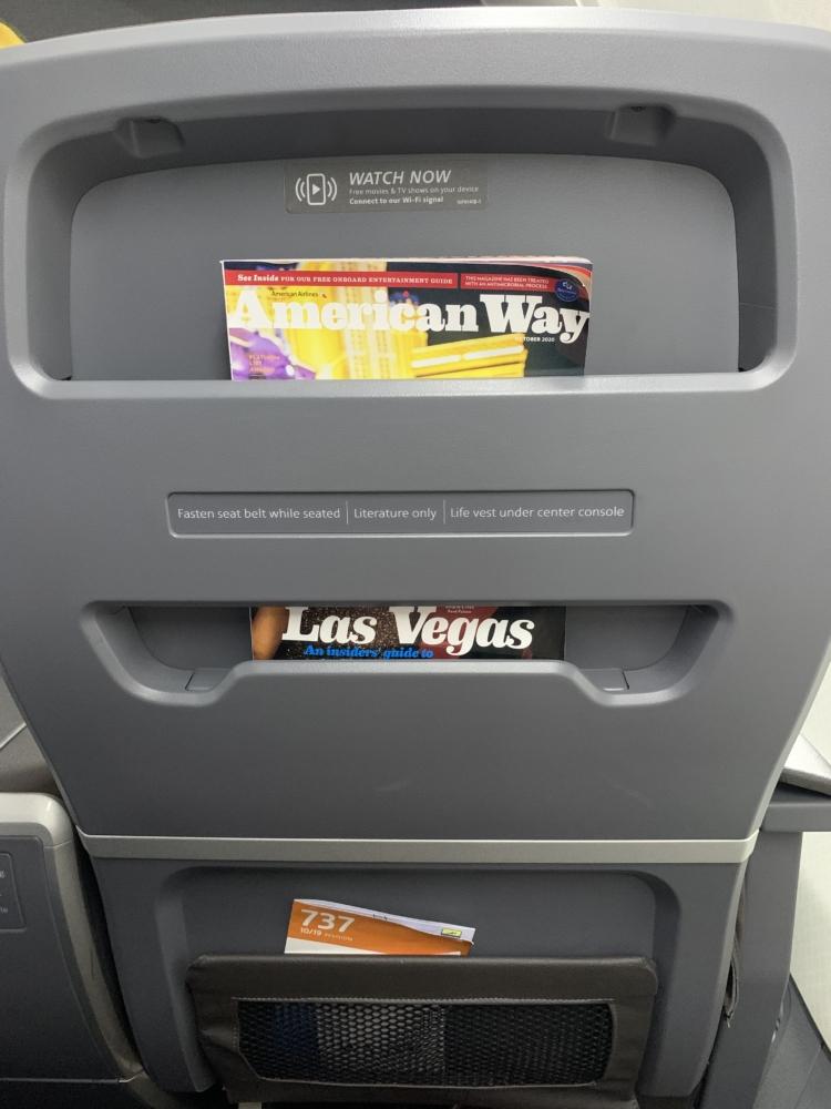 AA Seatback