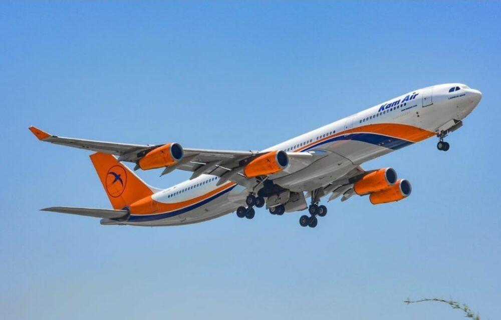 Kam Air A340-300