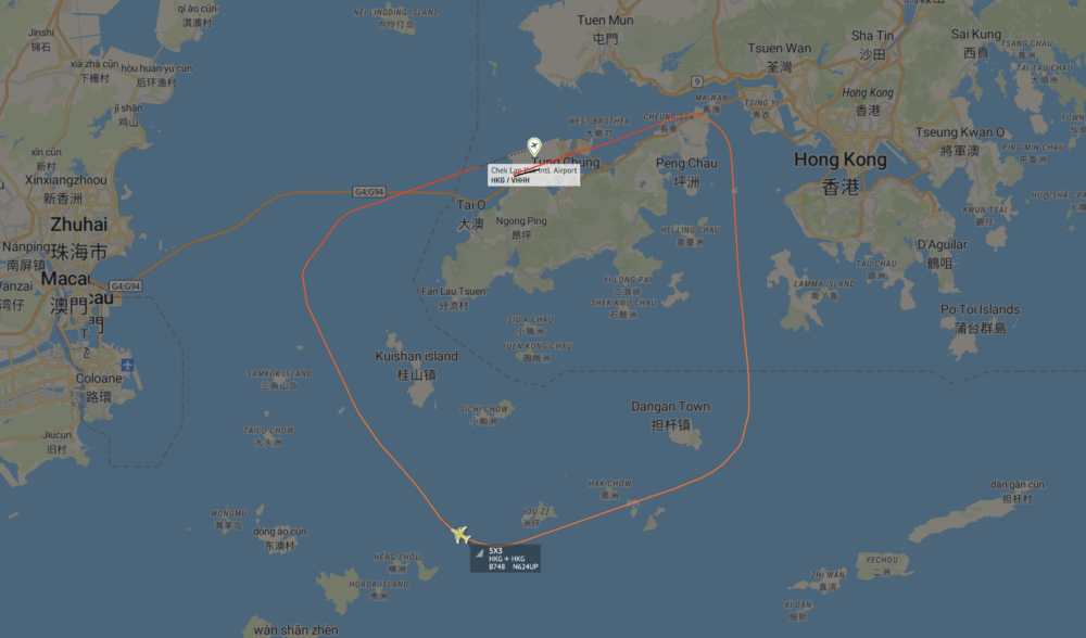 Engine Fire Prompts UPS Boeing 747-8 To Return To Hong Kong