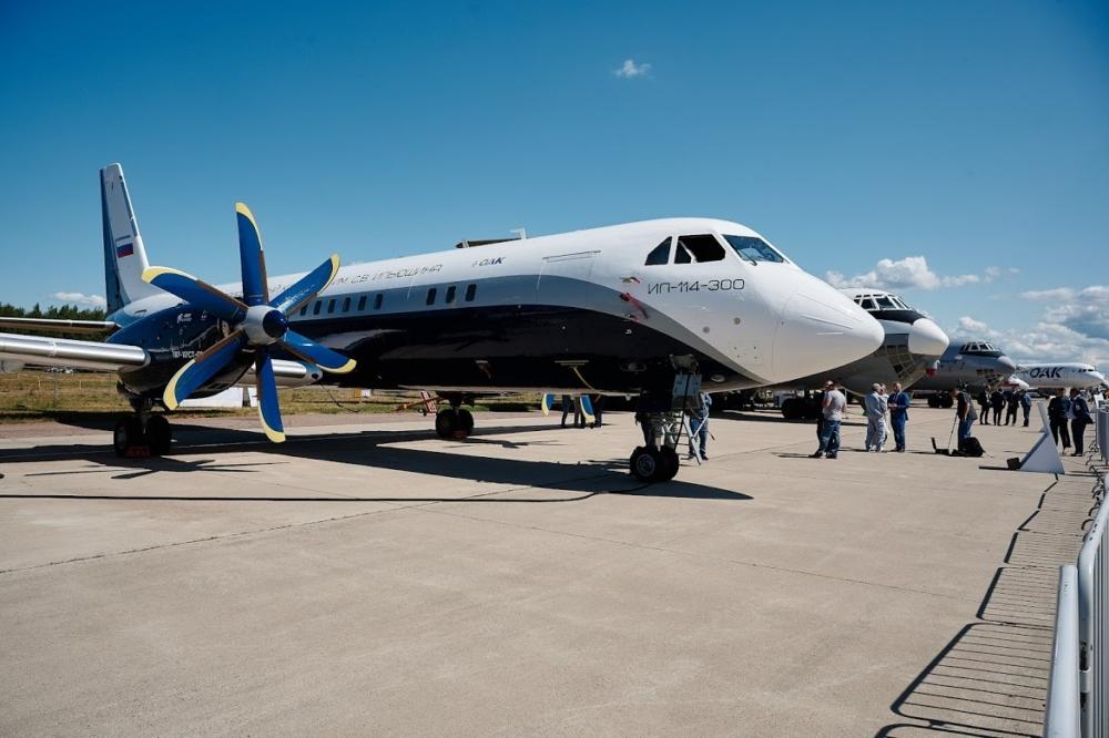 Il-114-300 Plane