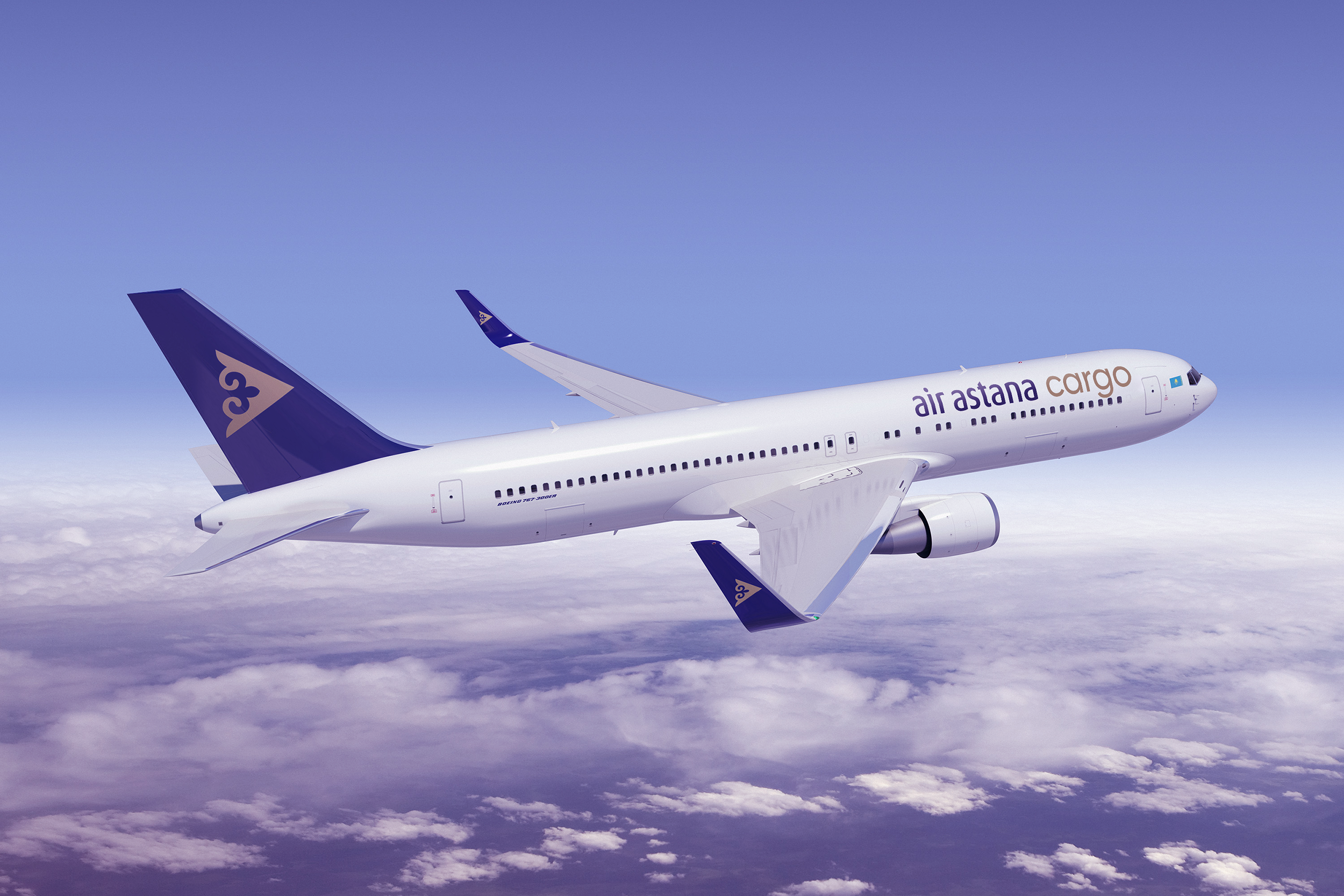 Air Astana, Boeing 767, Freighters