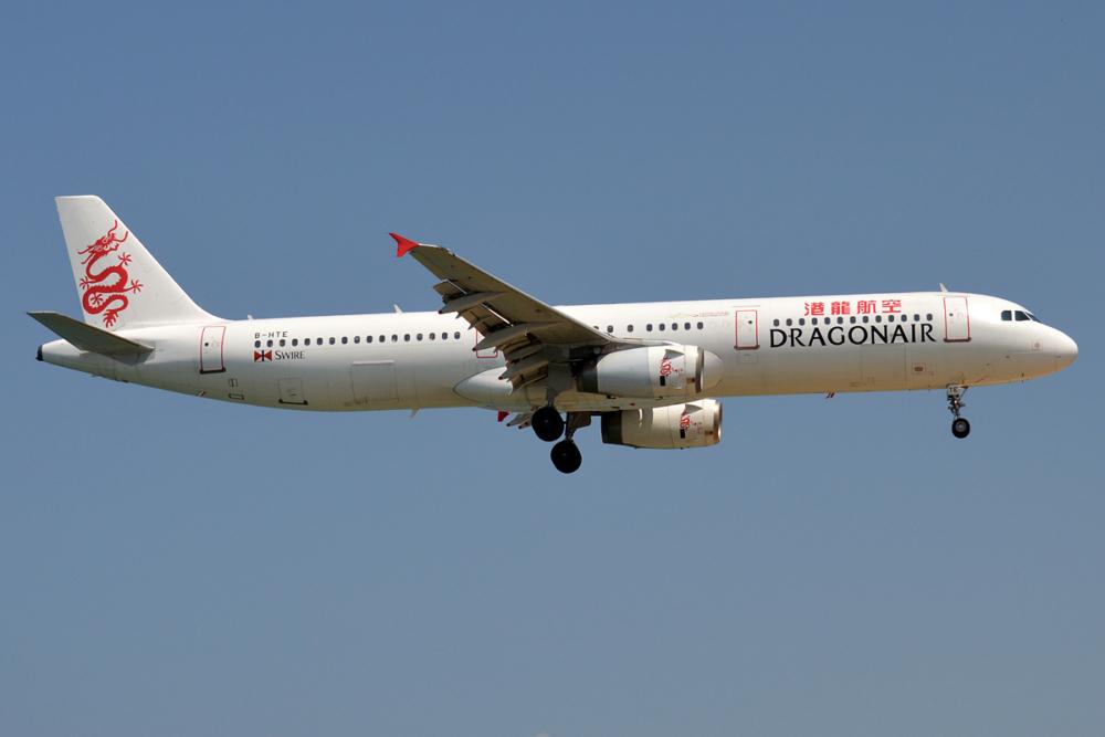 Dragonair A321