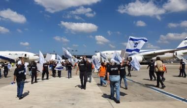Protest tel aviv