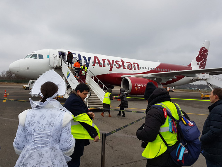 FlyArystan to Moscow