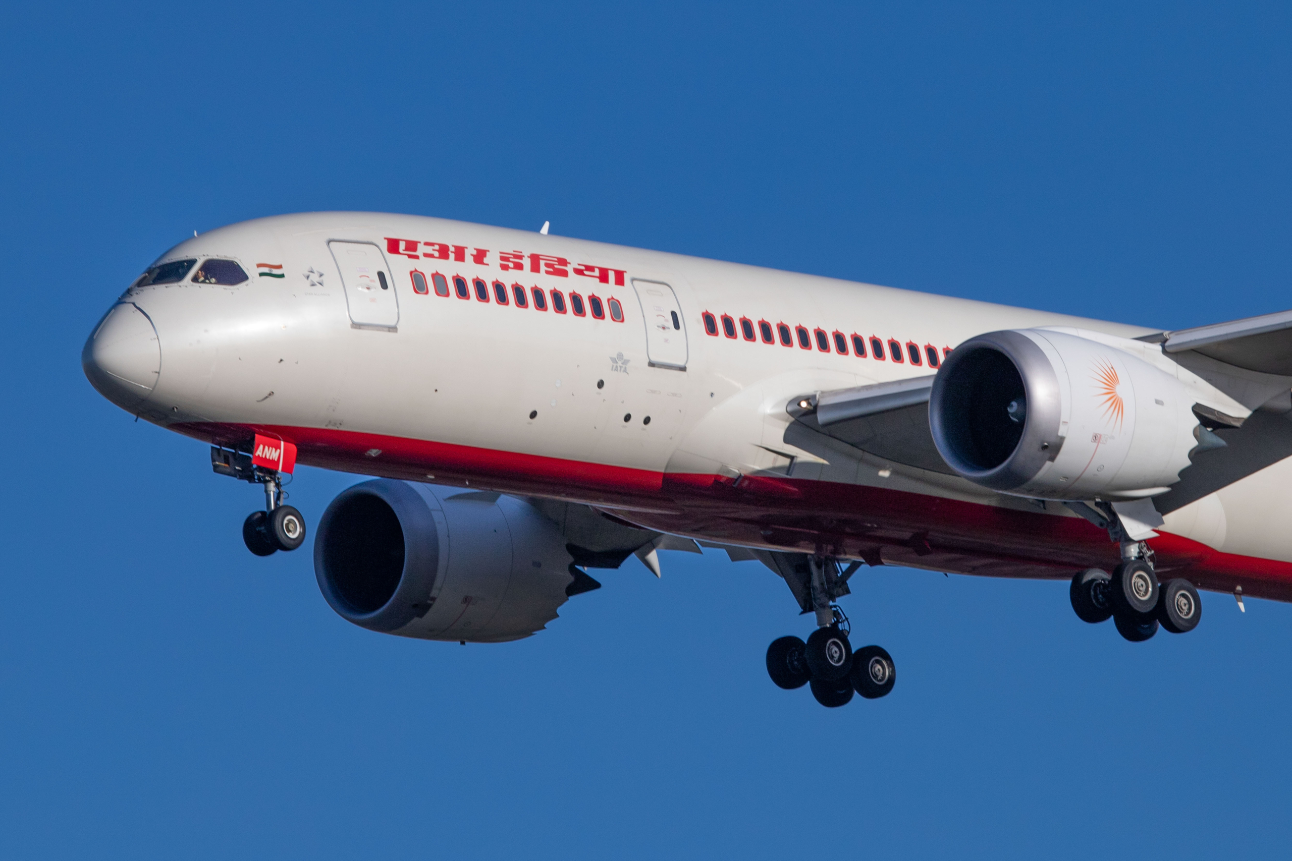 Is Air India Getting Closer To Privatization?