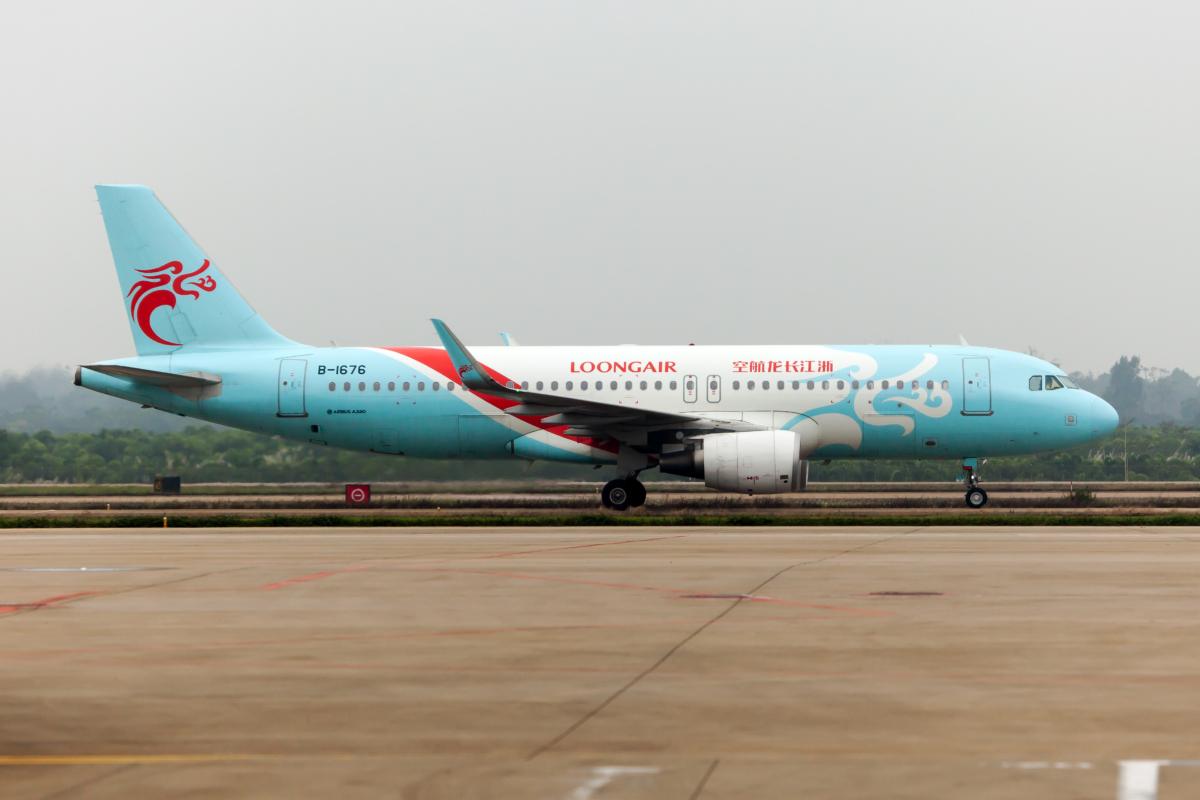 loong Air A320 getty