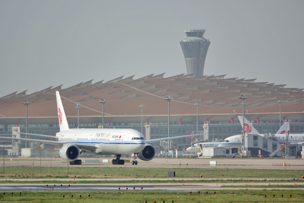 Beijing, Capital Airport, China Eastern