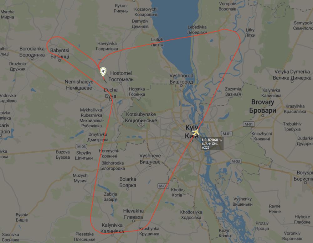 Antonov An-225 Flies Low Over Kyiv To Celebrate Ukrainian Independence