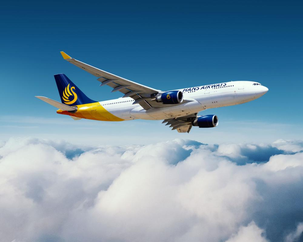 Hans Airways A330
