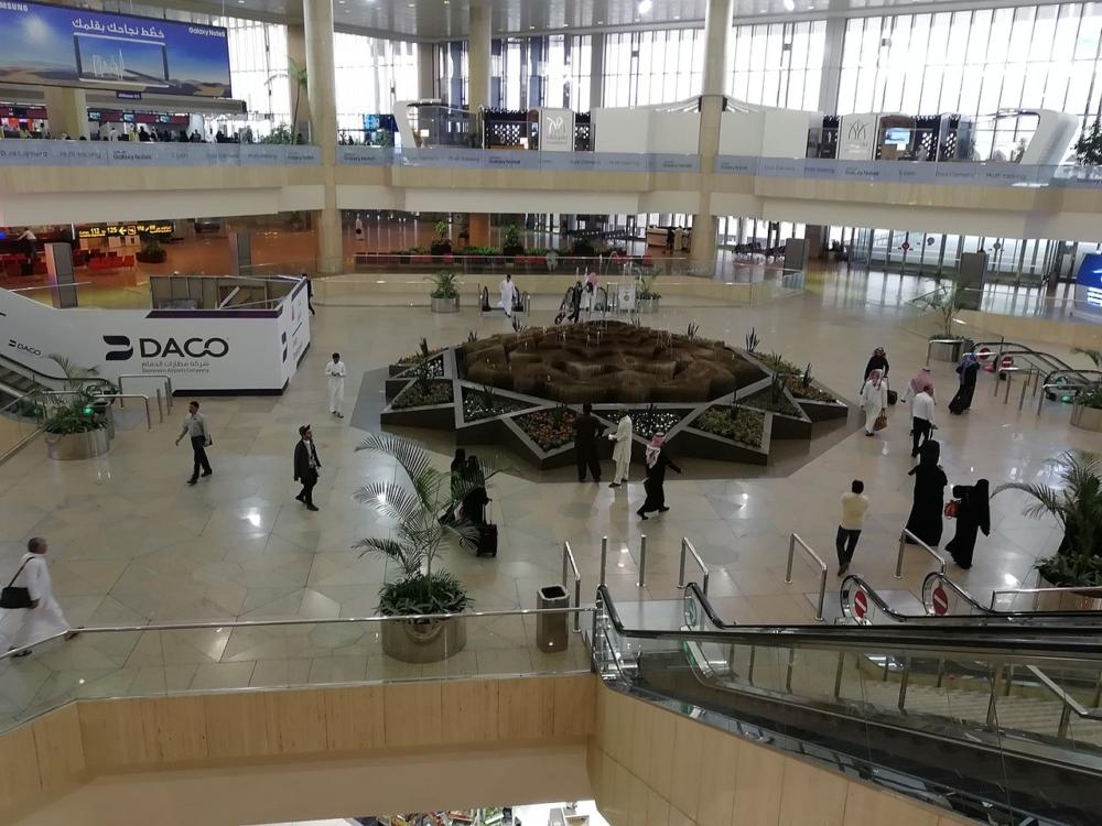 King Fahd Airport