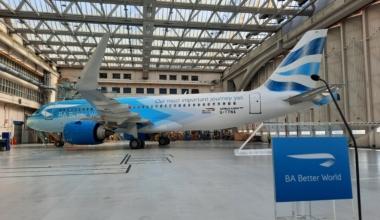 British Airways Airbus A320neo Blue