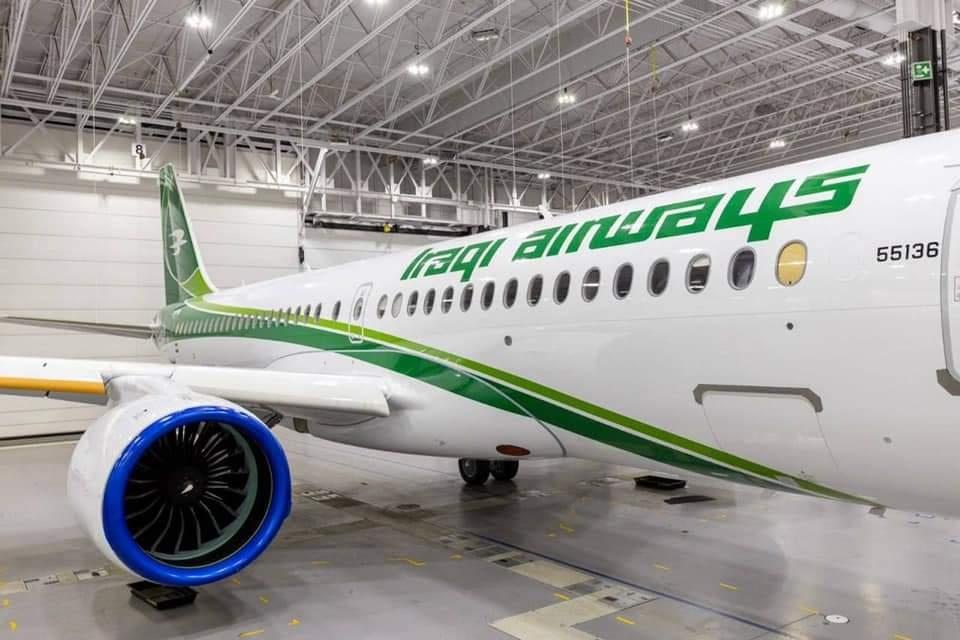 Iraq Airways Airbus A220-300