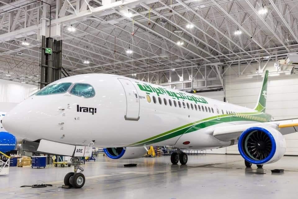 Iraq Airways A220