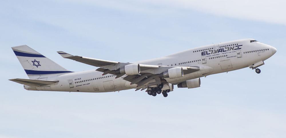 4X-ELA 747-400 El Al