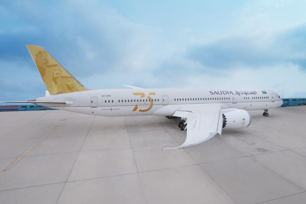 Saudia 787