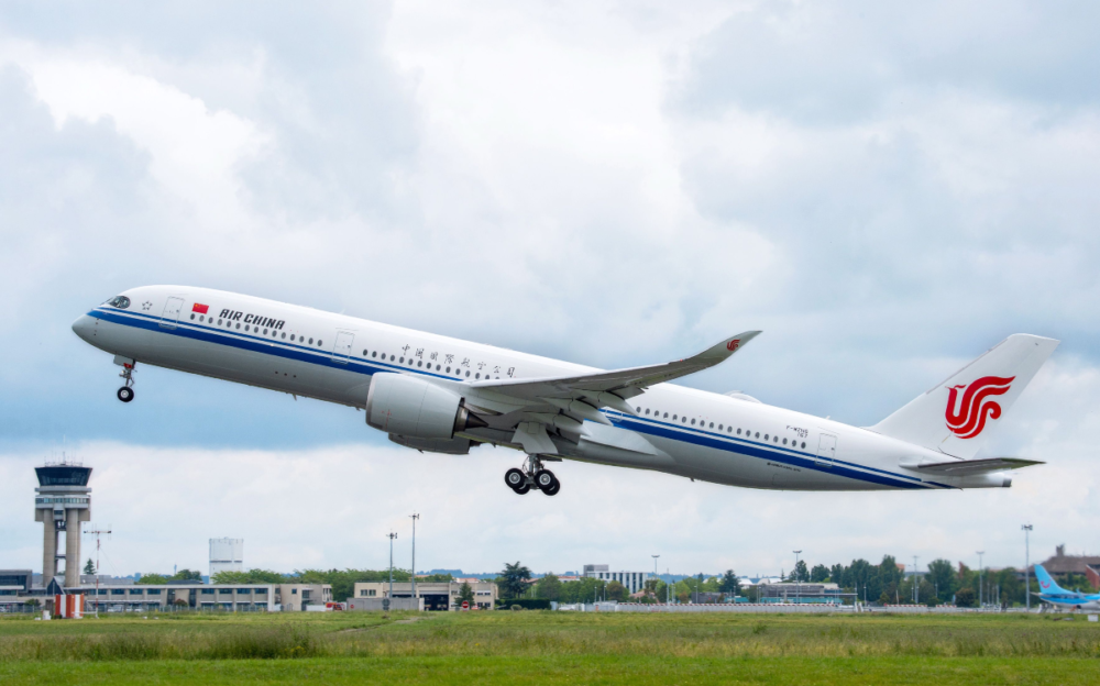 Air-China-Airbus-A350-Business-Seats