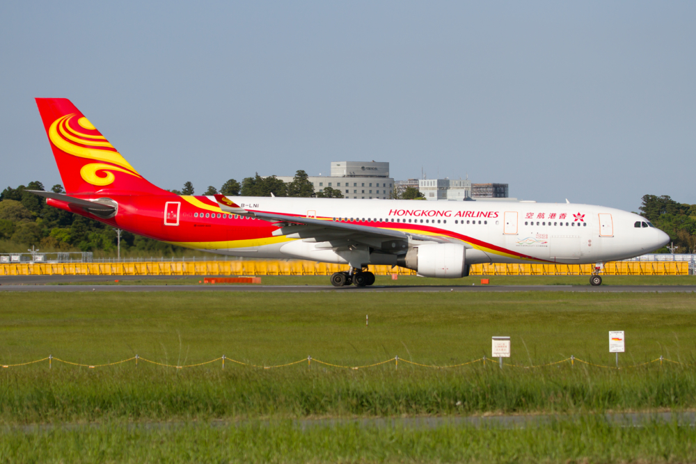 Hong Kong Airlines A330 Returns To Origin After Reported Bomb Threat