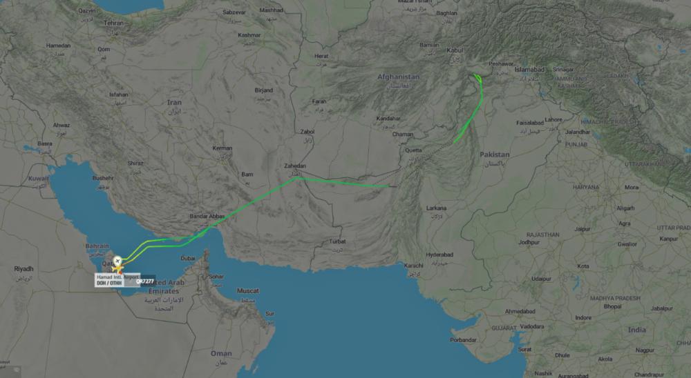 qatar-airways-kabul-departure