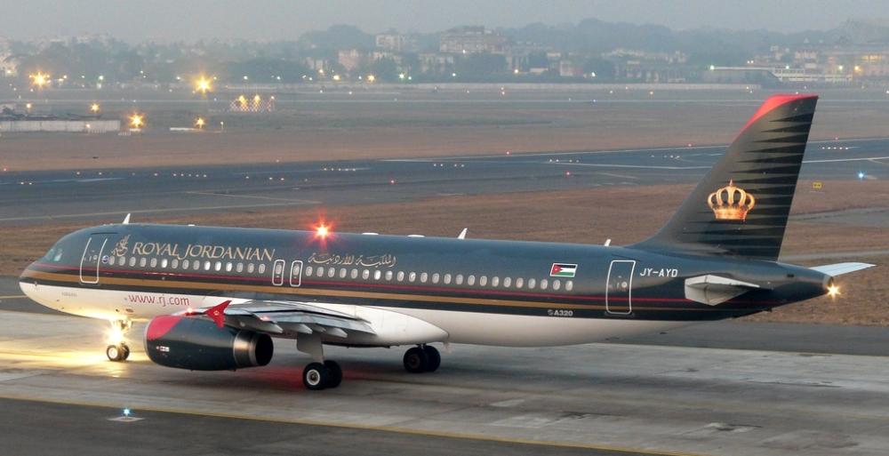 Royal Jordanian A320