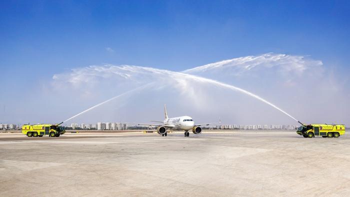 Gulf Air Tel Aviv