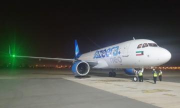 Non-Responsive Jazeera Airways A320neo Prompts Sonic Booms