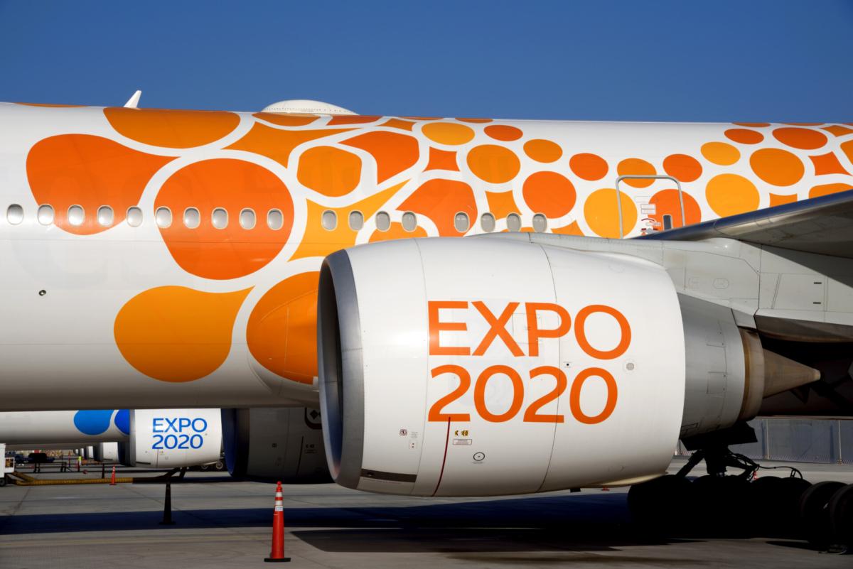 Emirates Expo Expo 2020